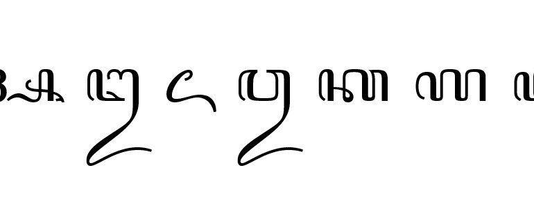 Javanese Text Font