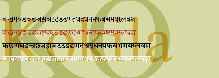 kokila Font